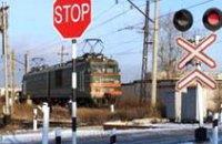 В Днепропетровской области продолжаются проверки ж/д переездов