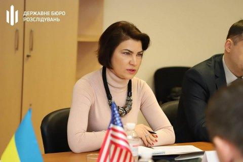 Суд просят признать отсутствие полномочий у Зеленского назначать врио главы ГБР