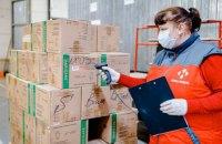 """""""Нова пошта"""" почала доставляти посилки з Китаю потягом"""