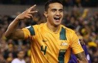 Кехілл вивів Австралію до півфіналу Кубка Азії