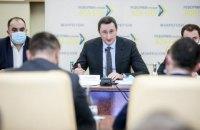 Міністр Чернишов відновив засідання комісії з питань регіонального розвитку