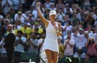 Уимблдон покинула последняя теннисистка из ТОП-10 рейтинга