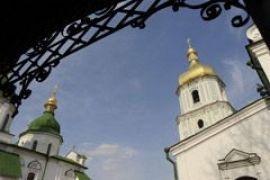 """""""Софию Киевскую"""" могут внести в черный список ЮНЕСКО"""