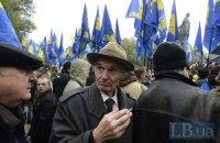 """В Ровно """"Свободе"""" запретили выходить на улицу аж до 10 ноября"""