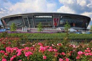 Киев, Донецк и еще 18 городов претендуют на Евро-2020