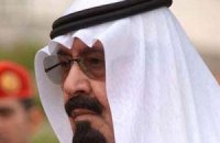 Помер 90-річний король Саудівської Аравії