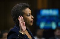 Генпрокурором США впервые в истории стала афроамериканка