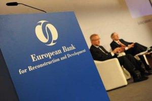 Делегація ЄБРР відвідає Україну 1-5 червня