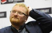 """Активиста """"Открытой России"""" дважды за день оштрафовали за картинку с депутатом Милоновым"""