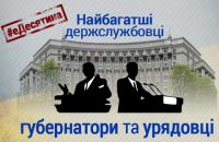 Депутаты не отреагировали на просьбу волонтеров пожертвовать часть сбережений на армию