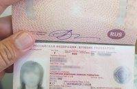 В Україну не пустили російську акторку, яка незаконно перебувала у Криму