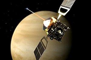 """Учені розробили """"космічну GPS"""""""