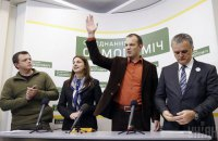 """""""Самопоміч"""" обговорить питання виходу з коаліції, - Соболєв"""