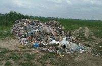 В Киевской области сбросили 60 тонн львовского мусора