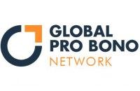 В Україні вперше відбудеться Європейський Pro Bono Summit