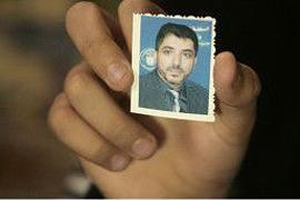 Идентификация Абу-Сиси: СБУ Моссаду - не ровня