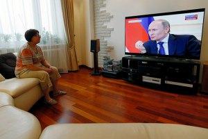 Донецкий горсовет рекомендовал вернуть российские телеканалы