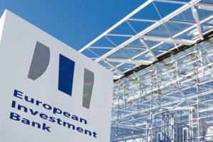 Кабмін підписав з ЄІБ кредитні договори на 600 млн євро