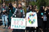 Мітинг проти використання тварин у цирку зібрав у Києві тисячу осіб