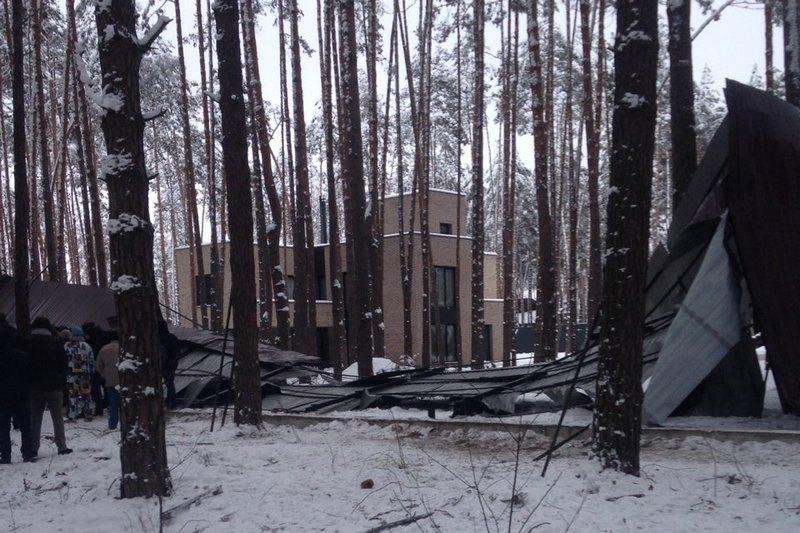 Дом Зиневича