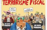 """Je suis Panama - Charlie Hebdo высмеял """"панамские оффшоры"""""""