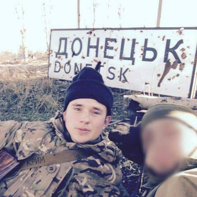 Максим Громов в зоні АТО