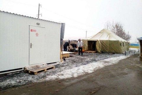 """Организация """"Человек в беде"""" отправила более 80 тонн гумпомощи в ОРДО"""