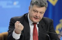 Украине нужна помощь союзников, чтобы сдержать Россию в Черном море, - Порошенко
