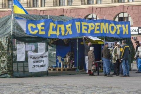 Апеляційний суд Харкова відхилив скаргу чиновників щодо знесення намету