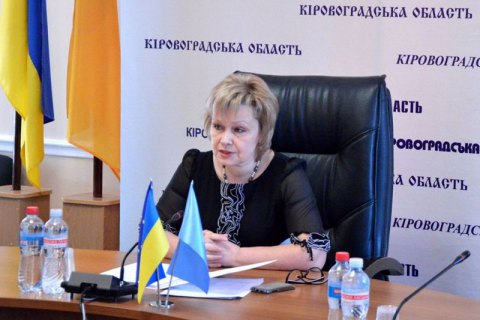 Зеленский переназначил врио главы Кировоградской ОГА
