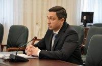 ВАКС отправил за решетку на 3,5 года бывшего судью из Днепра