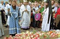 Православные и греко-католики отмечают Яблочный Спас