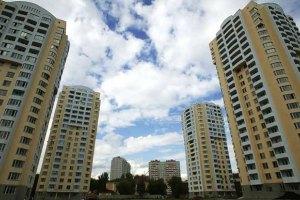 Власти обещают киевлянам квартиры по 300 тыс. грн