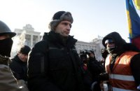 Кличко вызвал Януковича на дебаты на Майдан