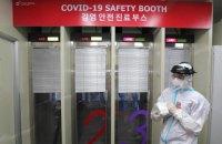 В Сеуле закрыли клубы и бары из-за новой вспышки COVID-19