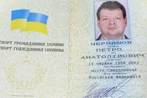 """Гендиректор """"Киевстара"""" получил украинский паспорт"""