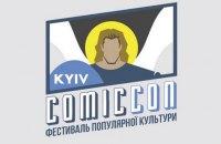 """На украинском Комик-Коне представят перевод культовых """"Хранителей"""""""