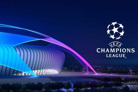 Завершився перший день групового етапу Ліги чемпіонів (оновлено)