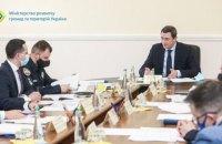 Мінрегіон: більш ніж 300 будинків для літніх людей в Україні працюють без реєстрації