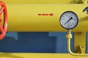 Выбор газа