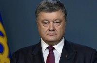 Порошенко приветствовал заявление Меркель и Макрона о прекращении огня на Донбассе