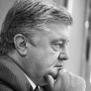 Як Порошенко потрапив у кадрову пастку з наглядовою радою «Нафтогазу»