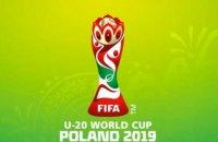 Сборная Украины с победы стартовала на молодежном Чемпионате мира по футболу