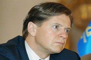 На бывшего президента Банка Москвы завели дело за продажу двух акций
