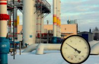 Украина в измерении газа перейдет на стандарты ЕС