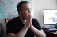 НАБУ обжаловало в суде выговор Холодницкому, - СМИ