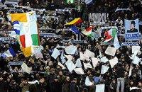 УЕФА разберется с «Лацио»