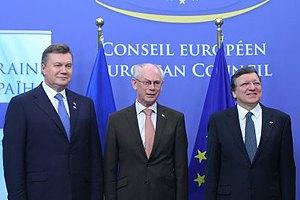 В Брюсселе началось заседание саммита Украина-ЕС