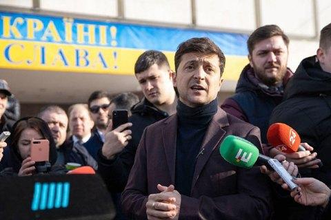 Зеленский подал документы в Центризбирком