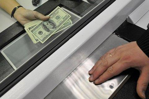 Рада повысила порог финмониторинга до 400 тысяч гривен
